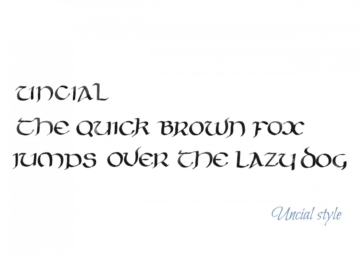 Jane's Uncial calligraphy style